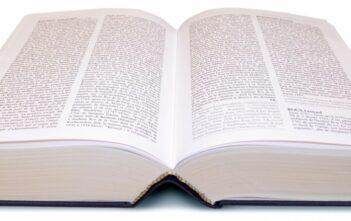 Dictionnaire - Segway - Ethymologie